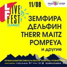 10 и 11 августа 2018 года на «Роза Хутор» пройдет LiveFest SUMMER